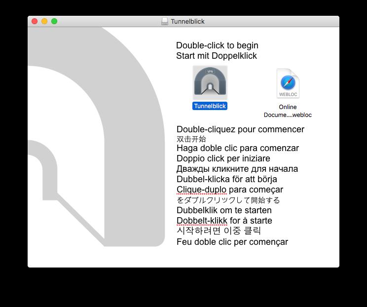 openvpn_mac_3.7_1.png
